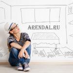 Зарубежная недвижимость в 2012 году: аналитическое обозрение Tranio.Ru